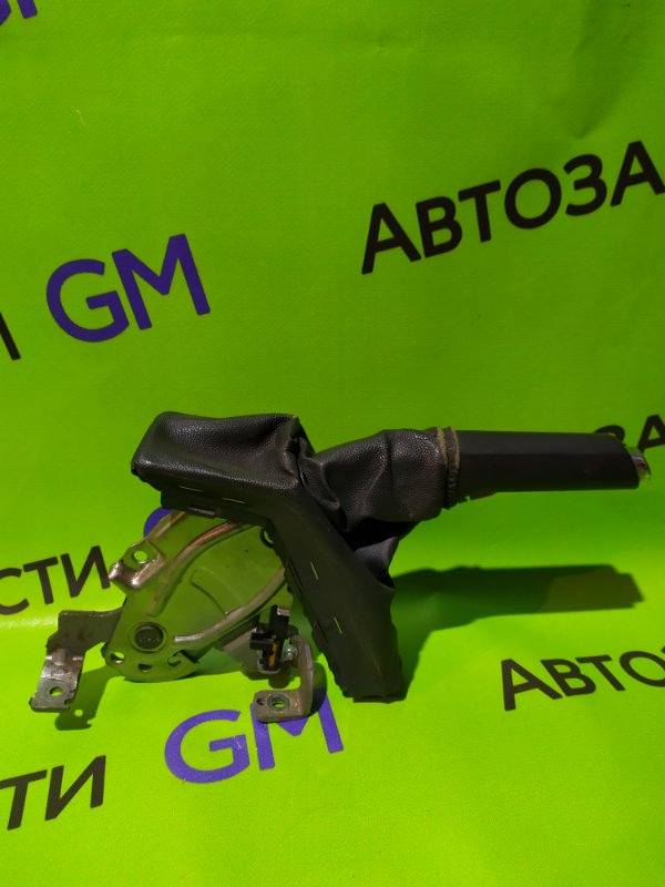 Ручка ручного тормоза Opel Astra L69 Z16XER 2008 (б/у)