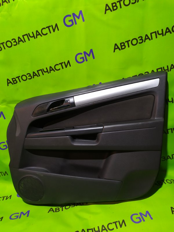 Обшивка двери Opel Zafira B Z18XER 2011 передняя правая (б/у)