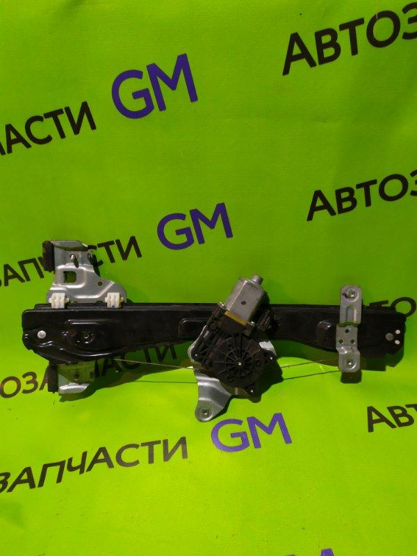 Механизм стеклоподъемника Chevrolet Cobalt T250 L2C 2013 передний правый (б/у)