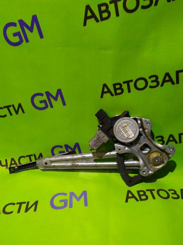 Механизм стеклоподъемника Chevrolet Trailblazer 31UX LY7 2012 задний правый (б/у)