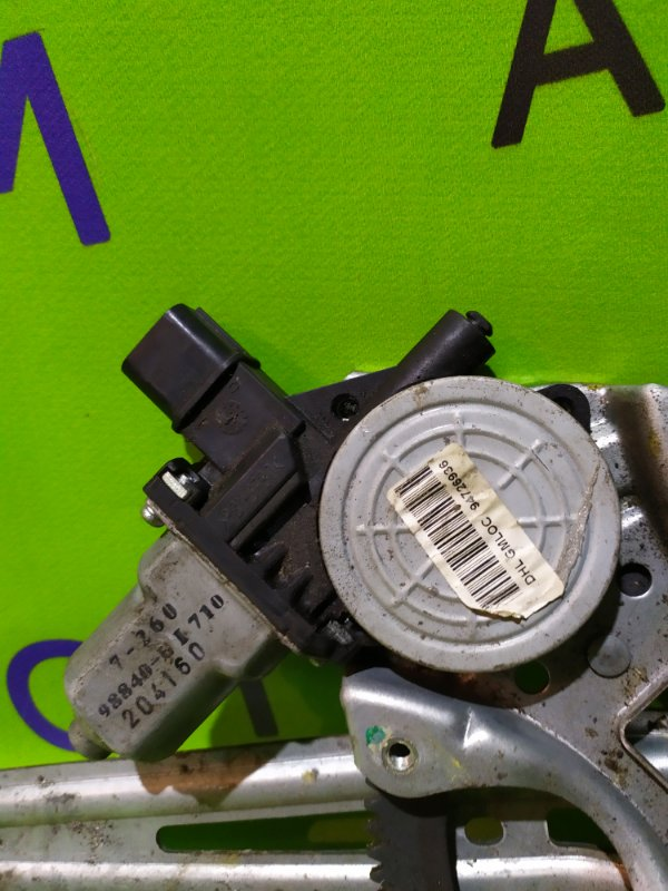 Мотор стеклоподъемника Chevrolet Trailblazer 31UX LY7 2012 задний правый (б/у)