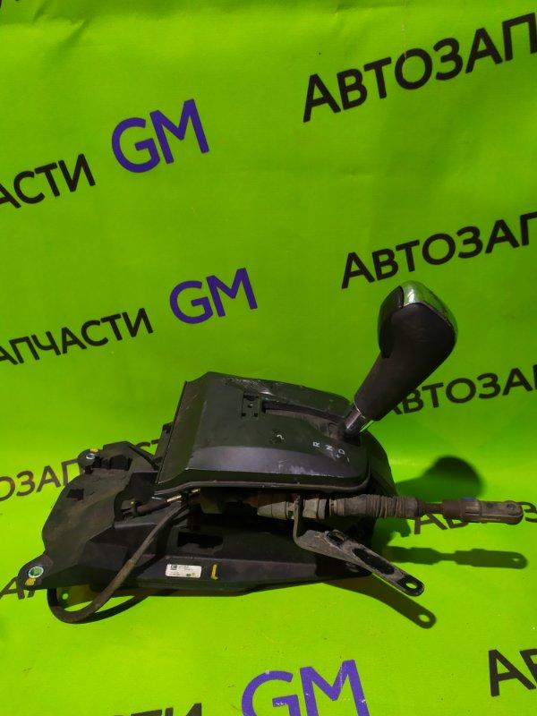 Селектор акпп Chevrolet Trailblazer 31UX LY7 2012 (б/у)