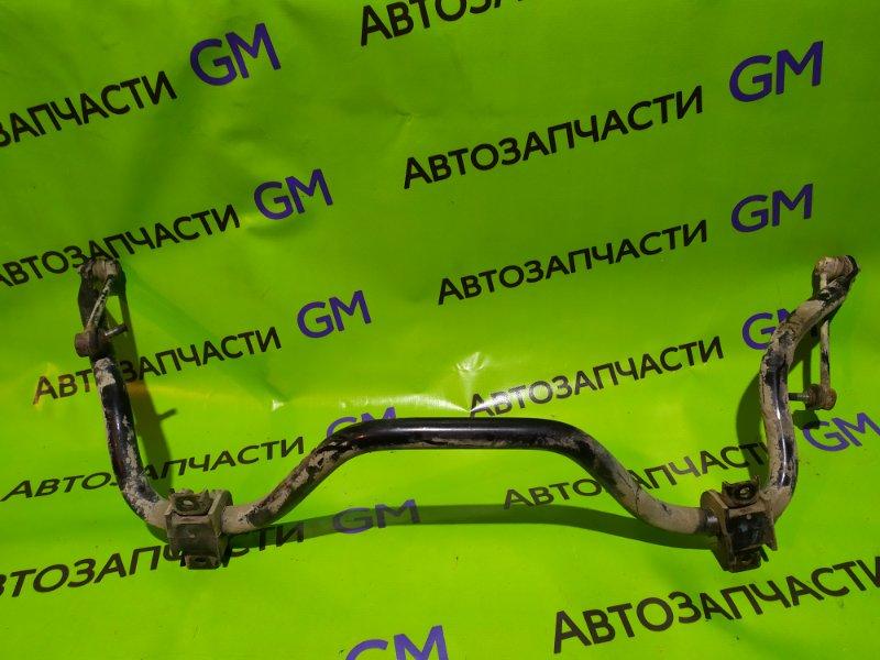 Стабилизатор Chevrolet Trailblazer 31UX LY7 2012 задний (б/у)