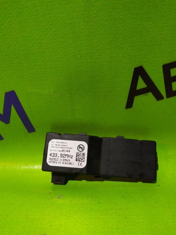 Антенна Chevrolet Cobalt T250 L2C 2013 (б/у)