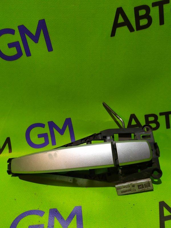 Ручка двери внешняя Chevrolet Aveo T300 F16D4 2013 правая (б/у)