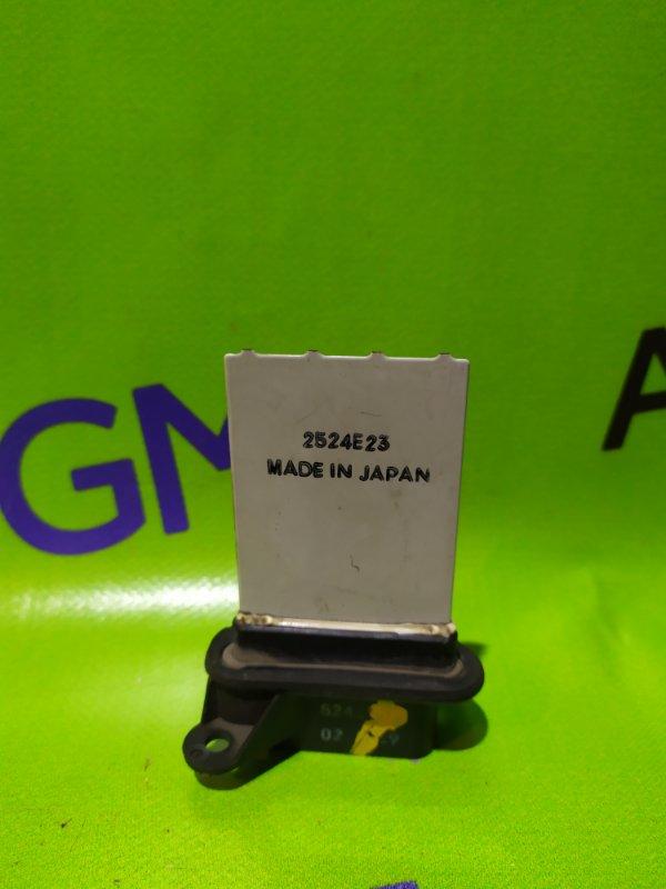 Резистор печки Chevrolet Aveo T300 F16D4 2013 (б/у)