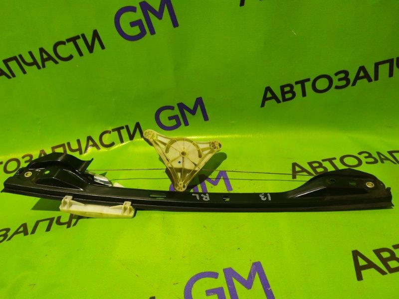 Механизм стеклоподъемника Mercedes-Benz C-Class W204 M272 KE 30 2008 (б/у)
