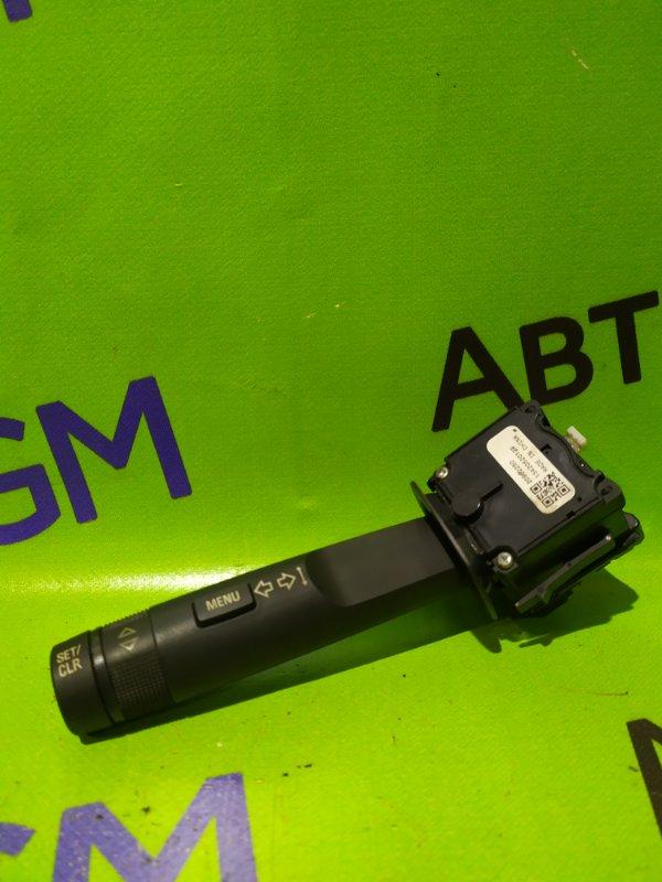 Переключатель поворотов Chevrolet Trailblazer 31UX LY7 2012 (б/у)