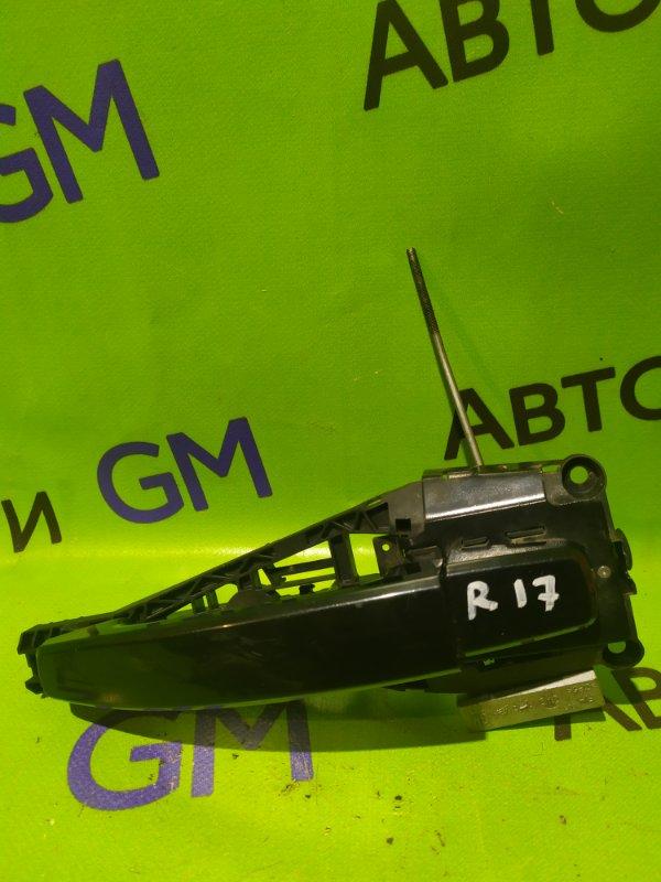 Ручка двери внешняя Opel Astra J Gtc P10 A14NET 2012 передняя правая (б/у)