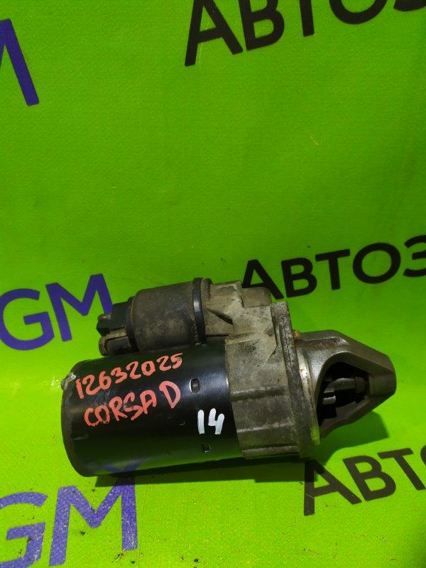 Стартер Opel Corsa D Z14XEP 2008 (б/у)