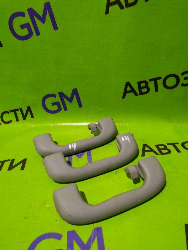 Ручка внутренняя потолочная Opel Corsa D Z14XEP 2008 (б/у)