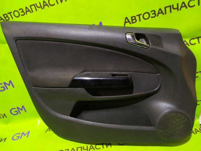 Обшивка двери Opel Corsa D Z14XEP 2008 передняя левая (б/у)