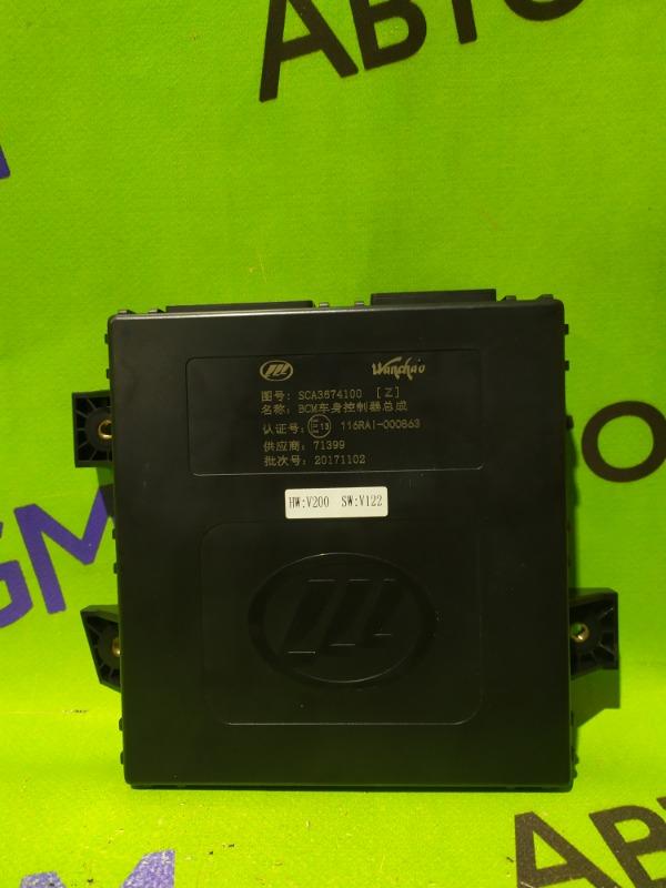 Блок электронный Lifan X70 LF7201B LF483Q 2018 (б/у)
