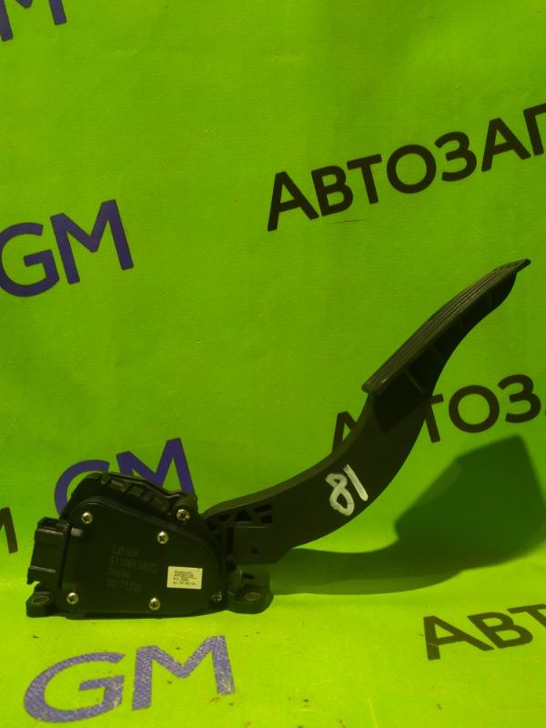 Педаль газа Lifan X70 LF7201B LF483Q 2018 (б/у)