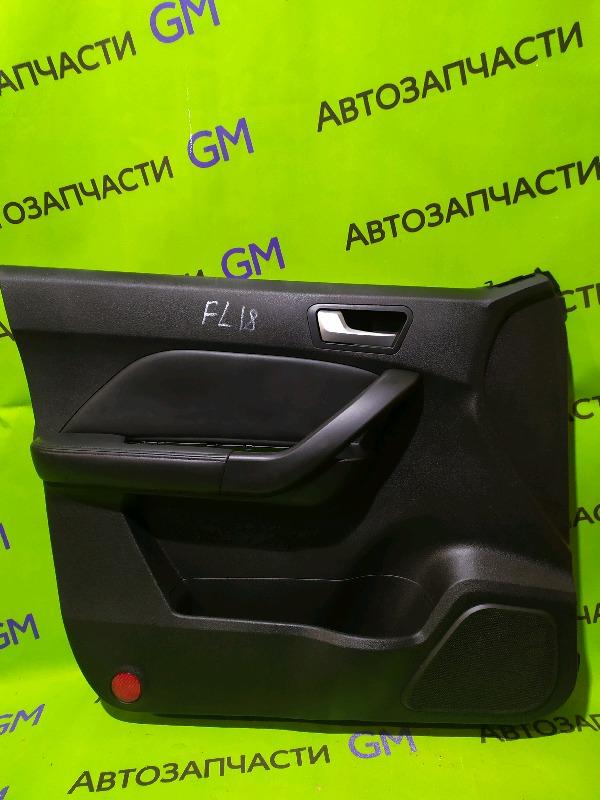 Обшивка двери Lifan X70 LF7201B LF483Q 2018 передняя левая (б/у)