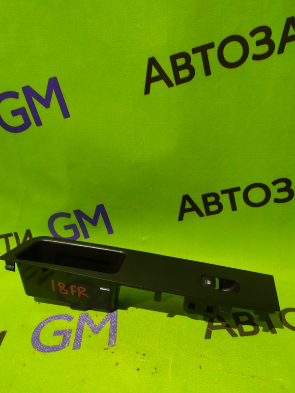 Кнопка стеклоподъемника Lifan X70 LF7201B LF483Q 2018 передняя правая (б/у)