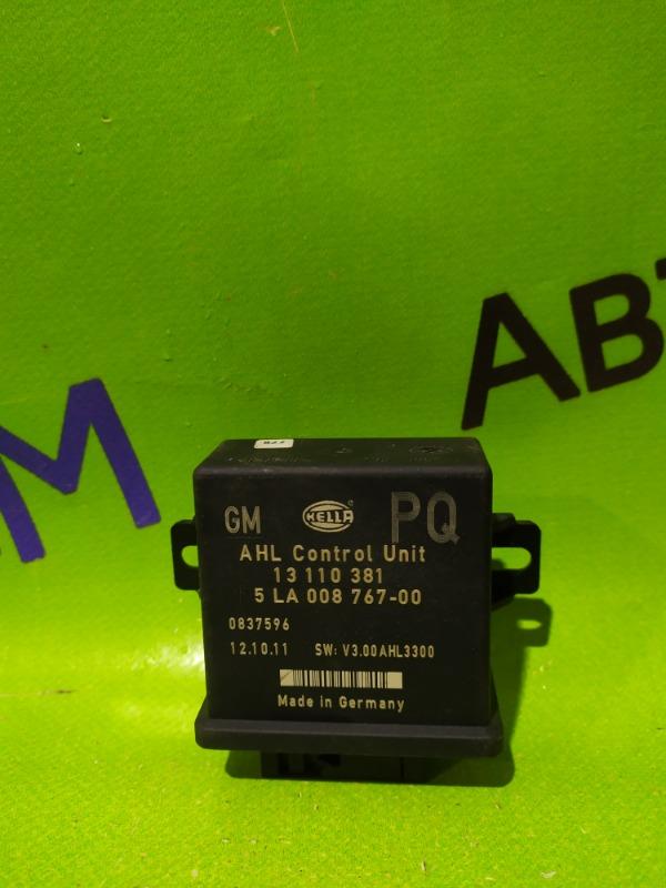 Блок электронный Opel Astra H (б/у)
