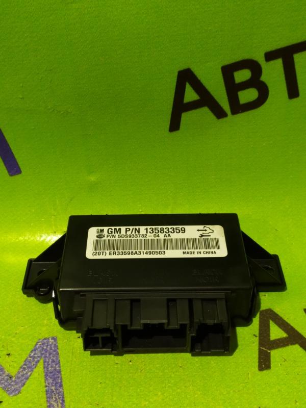 Блок электронный Chevrolet Cobalt T250 L2C 2013 (б/у)