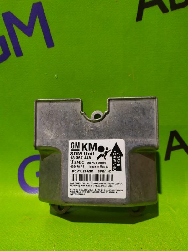 Блок управления airbag Opel Astra H (б/у)