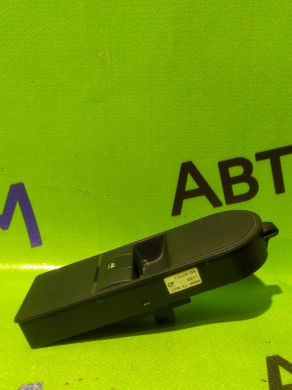 Кнопка стеклоподъемника Opel Astra H передняя правая (б/у)