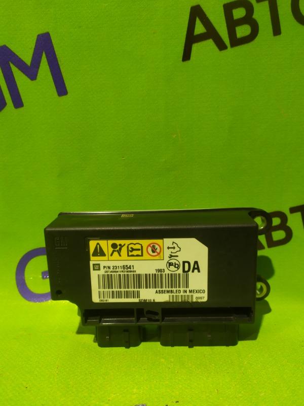 Блок управления airbag Chevrolet Cobalt T250 L2C 2013 (б/у)