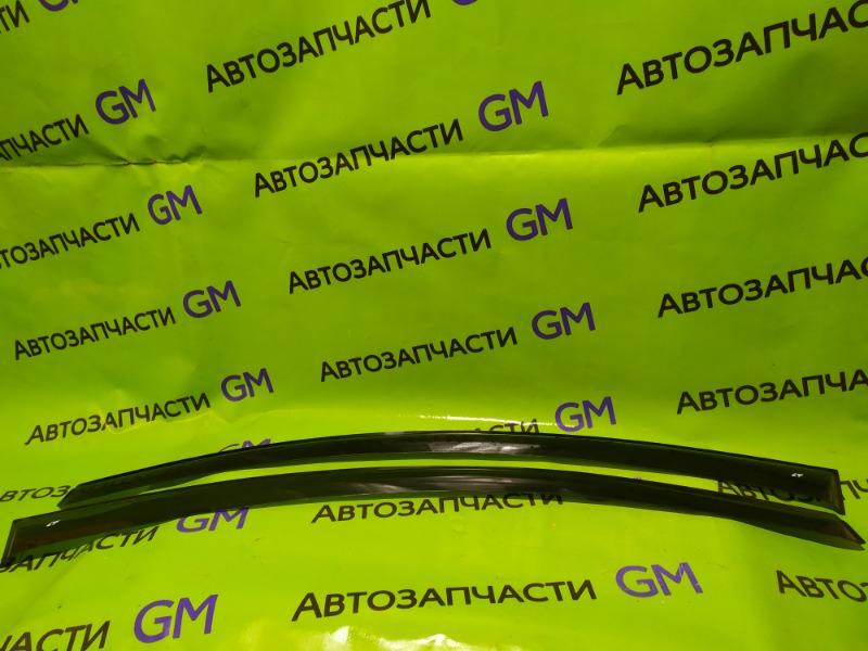 Ветровики комплект Opel Astra J Gtc P10 A14NET 2012 (б/у)