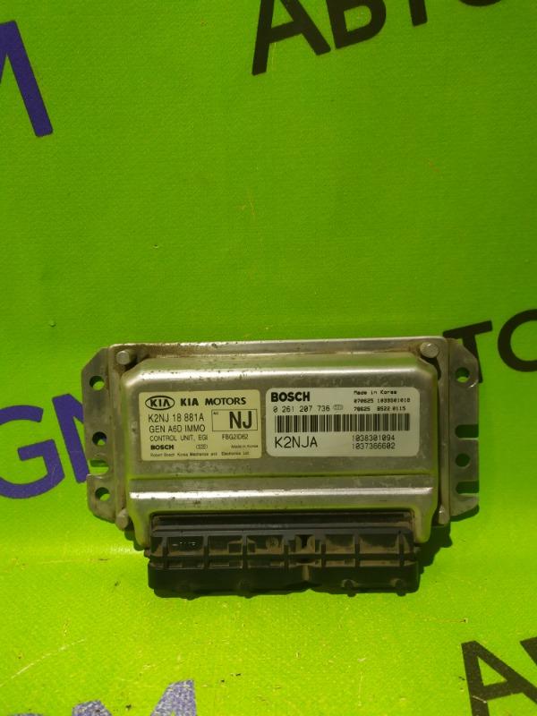 Блок управления двигателем Kia Spectra SD S6D 2007 (б/у)