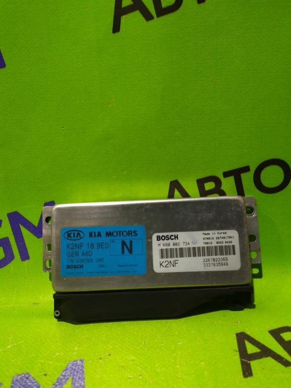 Блок управления акпп Kia Spectra SD S6D 2007 (б/у)