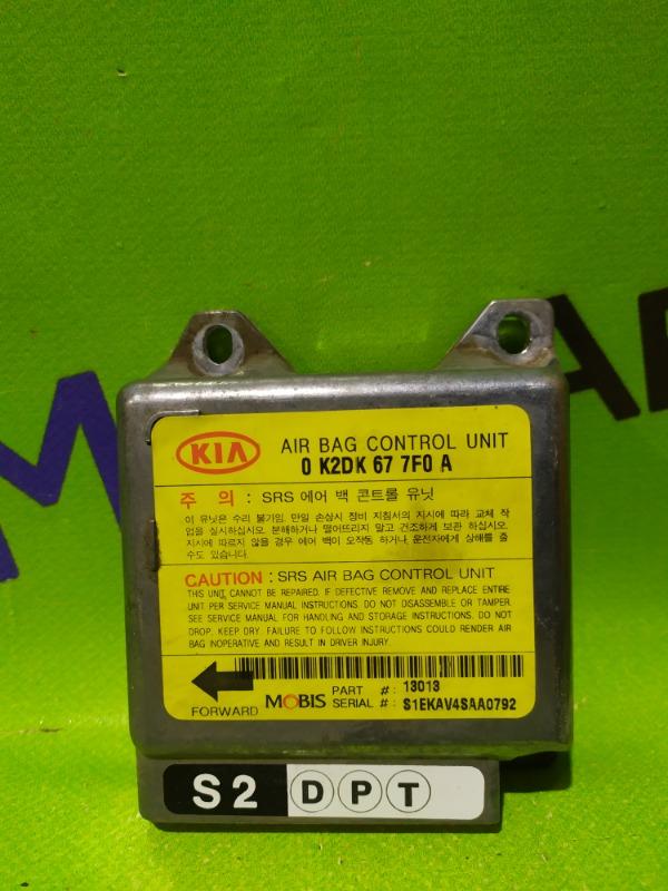 Блок управления airbag Kia Spectra SD S6D 2007 (б/у)