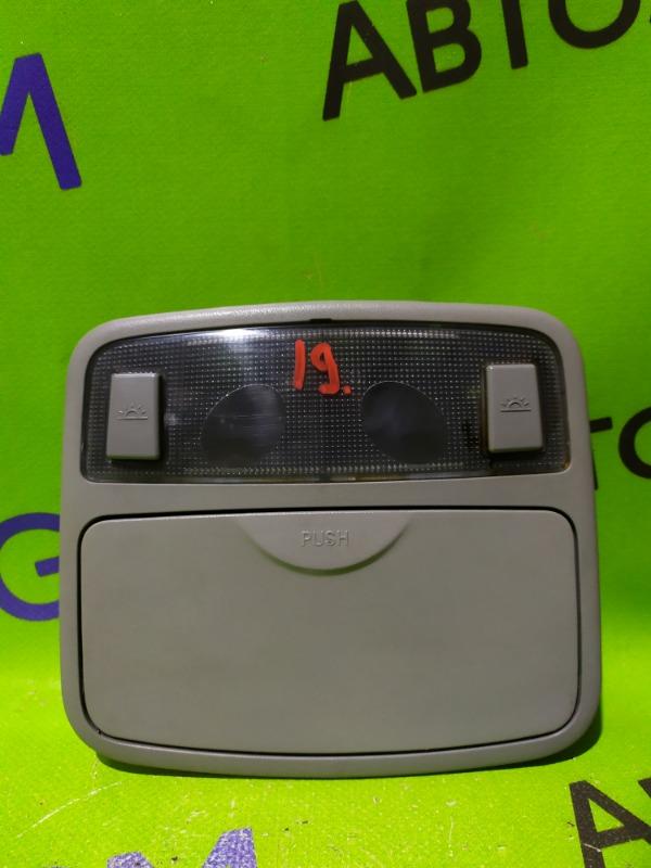 Лампа внутрисалонная Kia Spectra SD S6D 2007 (б/у)