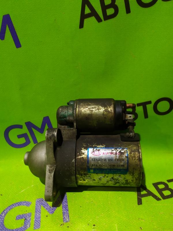 Стартер Kia Spectra SD S6D 2007 (б/у)
