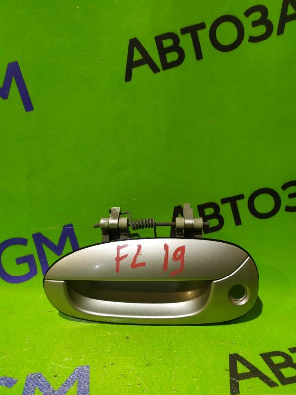 Ручка двери внешняя Kia Spectra SD S6D 2007 передняя левая (б/у)