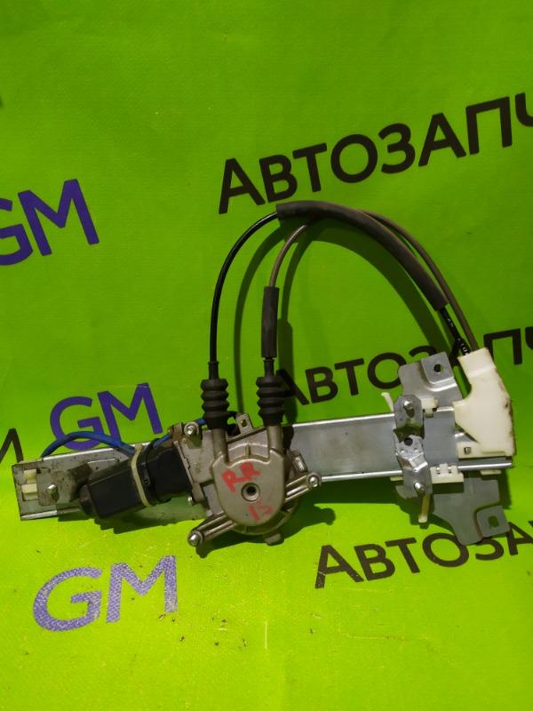 Стеклоподъемник Kia Spectra SD S6D 2007 задний правый (б/у)