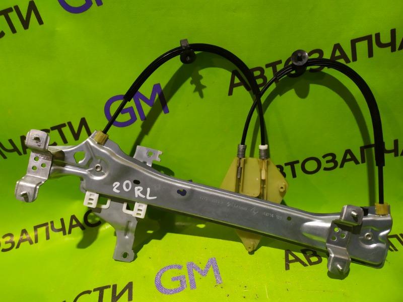 Механизм стеклоподъемника Renault Megane BZ0G M4R713 2011 задний левый (б/у)