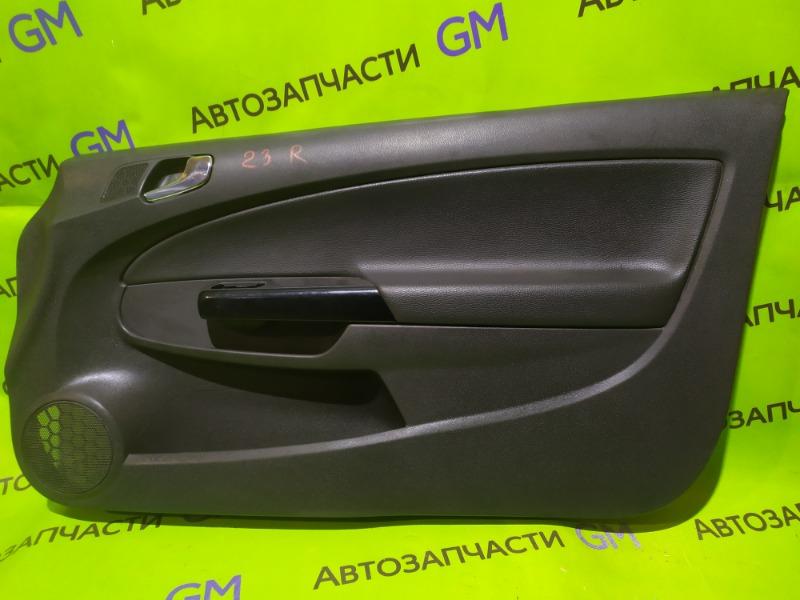 Обшивка двери Opel Corsa D Z12XEP 2008 передняя правая (б/у)