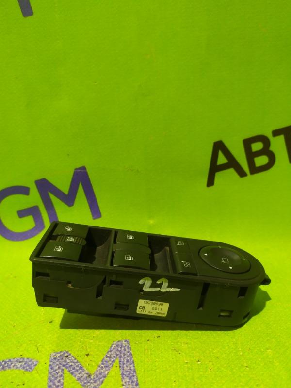 Блок управления стеклами Opel Astra L35 Z18XER 2007 передний левый (б/у)