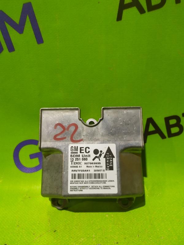 Блок управления airbag Opel Astra L35 Z18XER 2007 (б/у)