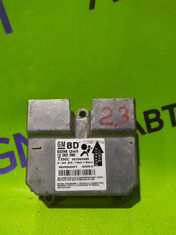 Блок управления airbag Opel Corsa D Z12XEP 2008 (б/у)