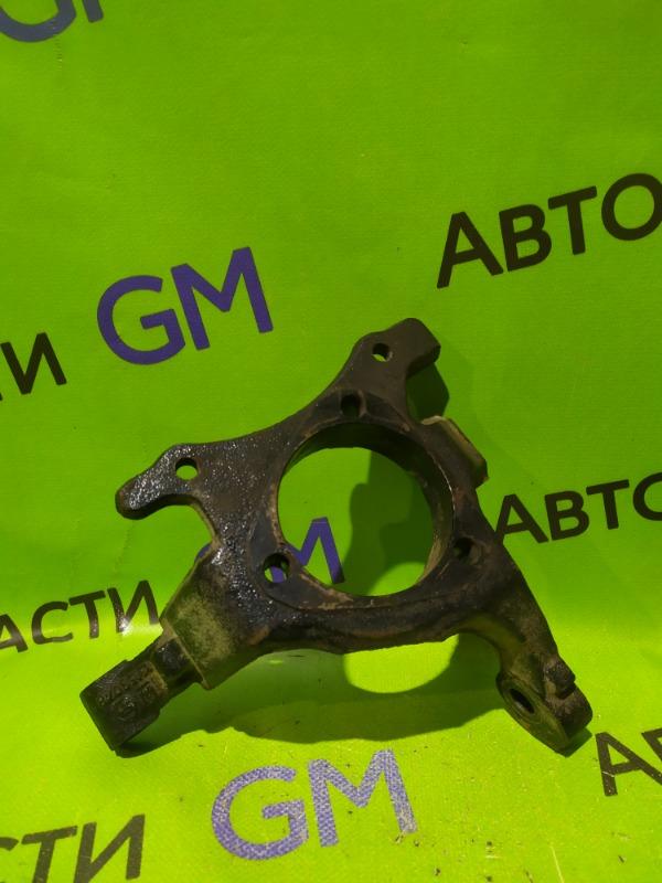 Кулак поворотный Opel Astra H передний правый (б/у)