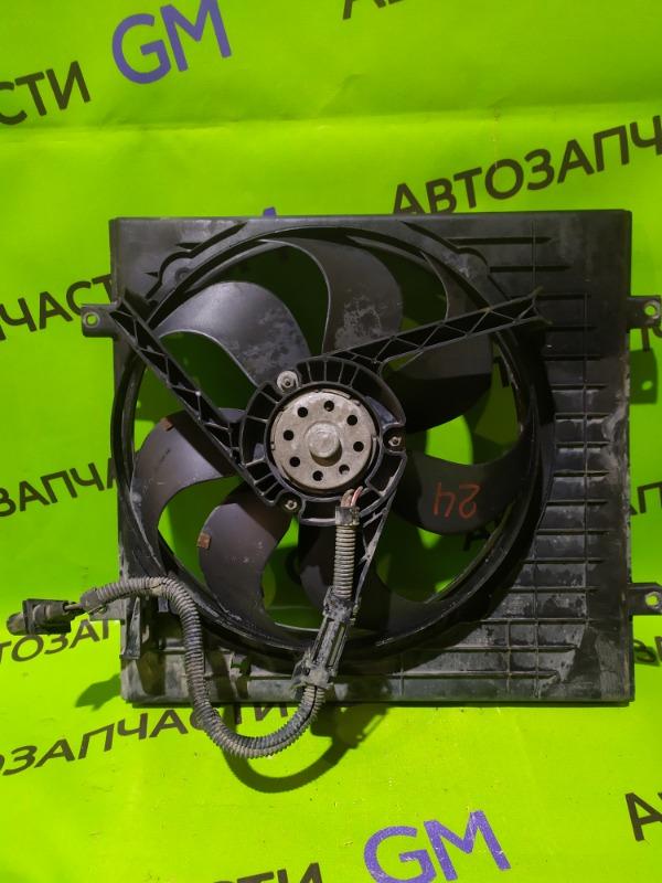 Вентилятор радиатора Skoda Octavia A4 AKL 2005 (б/у)