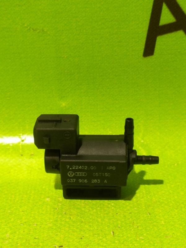 Клапан электромагнитный Skoda Octavia A4 AKL 2005 (б/у)