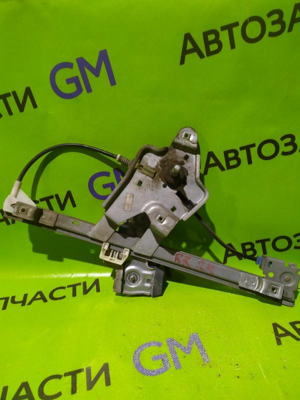 Стеклоподъемник Skoda Octavia A4 AKL 2005 задний правый (б/у)