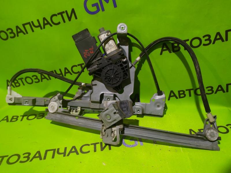 Стеклоподъемник Skoda Octavia A4 AKL 2005 передний левый (б/у)