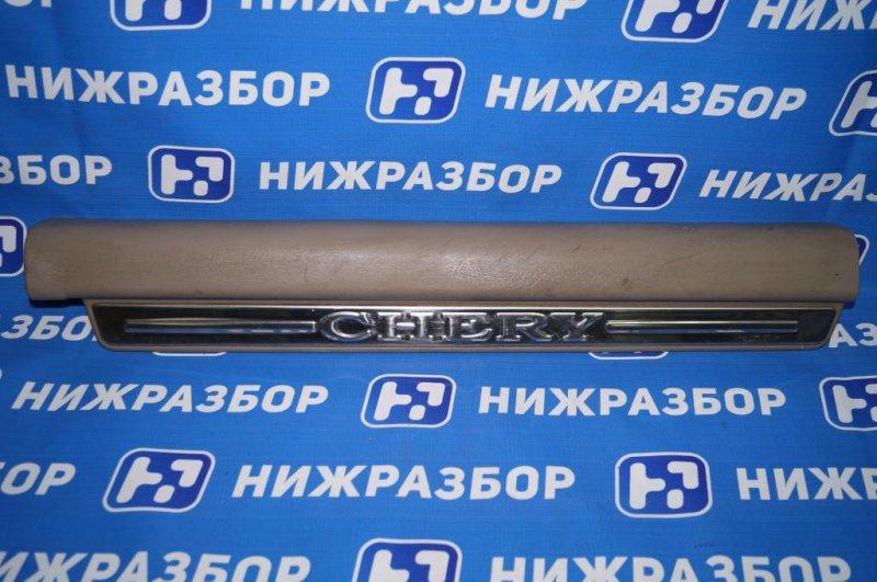 Накладка порога (внутренняя) Vortex Estina СЕДАН 1.6L 2010 (б/у)