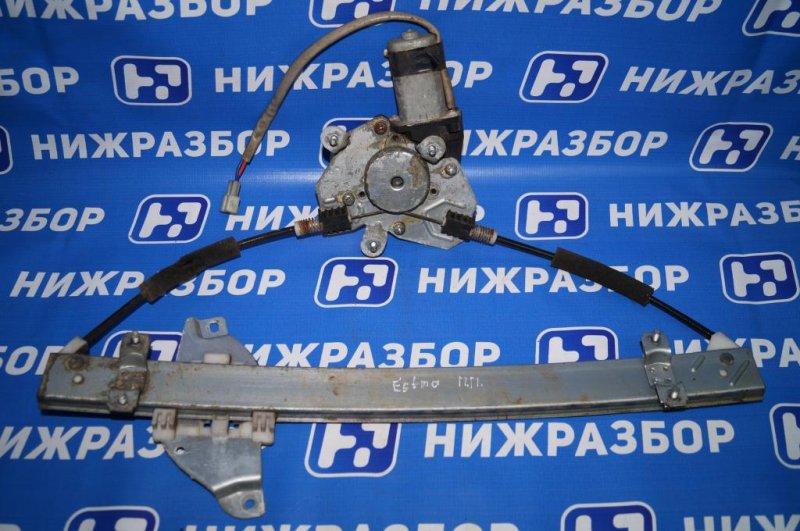 Стеклоподъемник эл. Vortex Estina СЕДАН 1.6L 2010 передний правый (б/у)