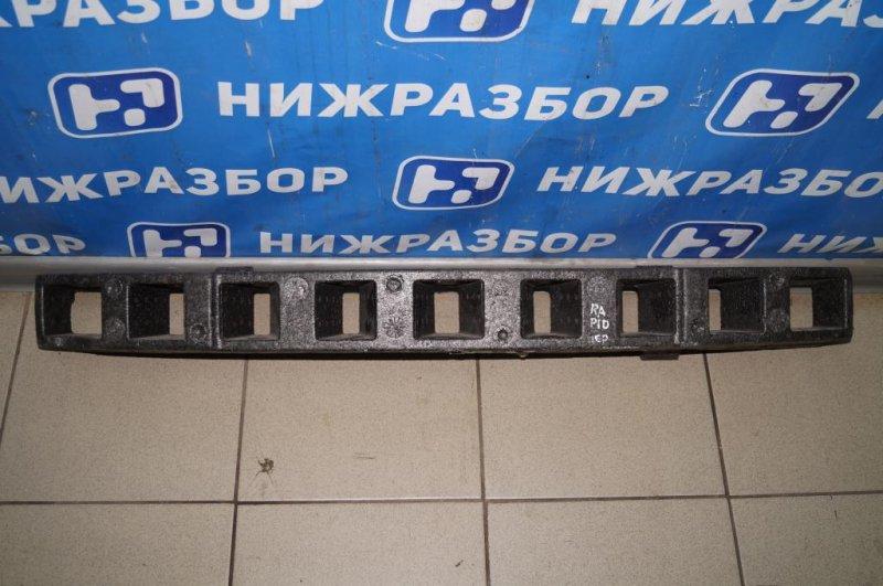 Наполнитель бампера Skoda Rapid 2013> передний (б/у)