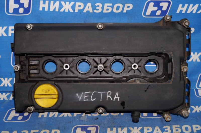 Крышка клапанная (гбц) Opel Vectra C 1.8 Z18XER 2008 (б/у)