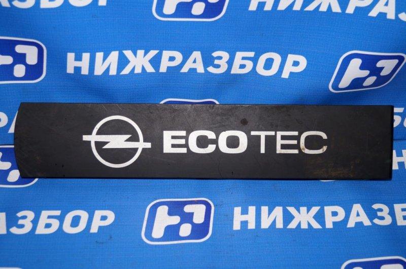 Накладка декоративная Opel Vectra C 1.8 Z18XER 2008 (б/у)