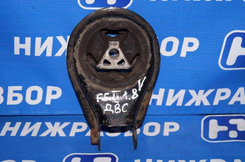 Опора двигателя Ford Focus 2 2005 задняя (б/у)