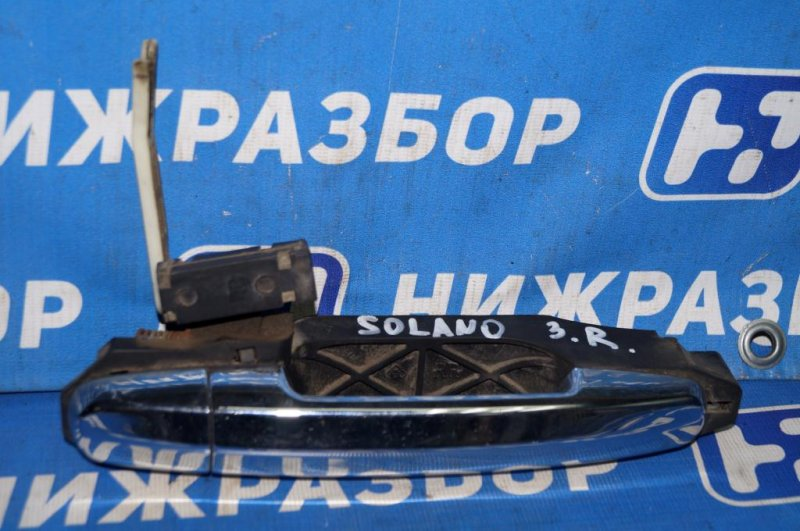 Ручка двери Lifan Solano 620 1.6 (LF481Q3) 2012 задняя правая (б/у)